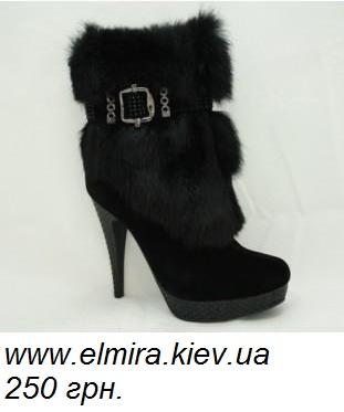 Женская Обувь Интернет Магазин Распродажа