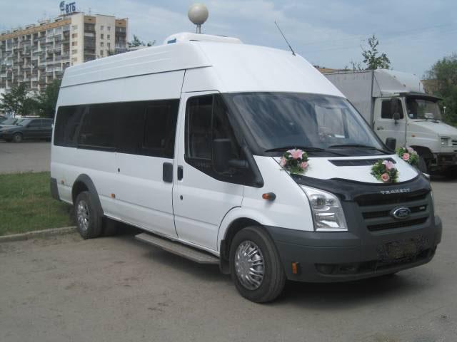 Заказ билета на автобус через интернет новокузнецк