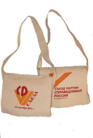 сумка хозяйственная сшить своими руками