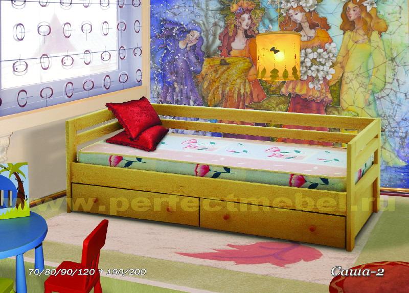 Деревянная детская кровать с выдвижными ящиками. Компактная и очень удобная деская кровать с двумя вместительными