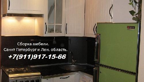 Фасады углового шкафа молочный дуб и венге - мебель в Москве/Санкт-Петербурге