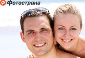 знакомства для сэка без регистрации в казахстане