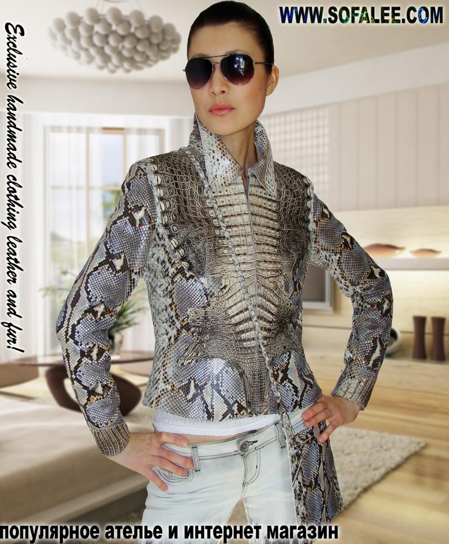 Купить Куртки женские из кожи питона,крокодила,страуса - Ателье и Интернет-магазин - Торговая площадка.