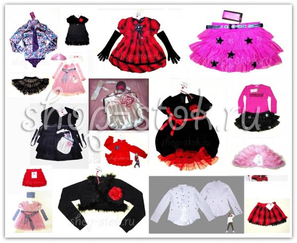 Детская одежда купить дешево