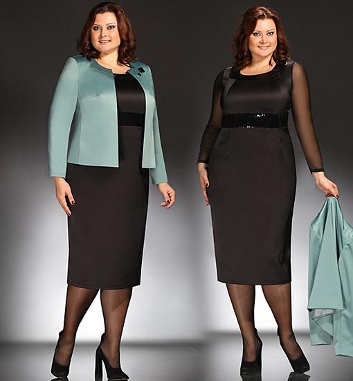 Магазин женской одежды больших