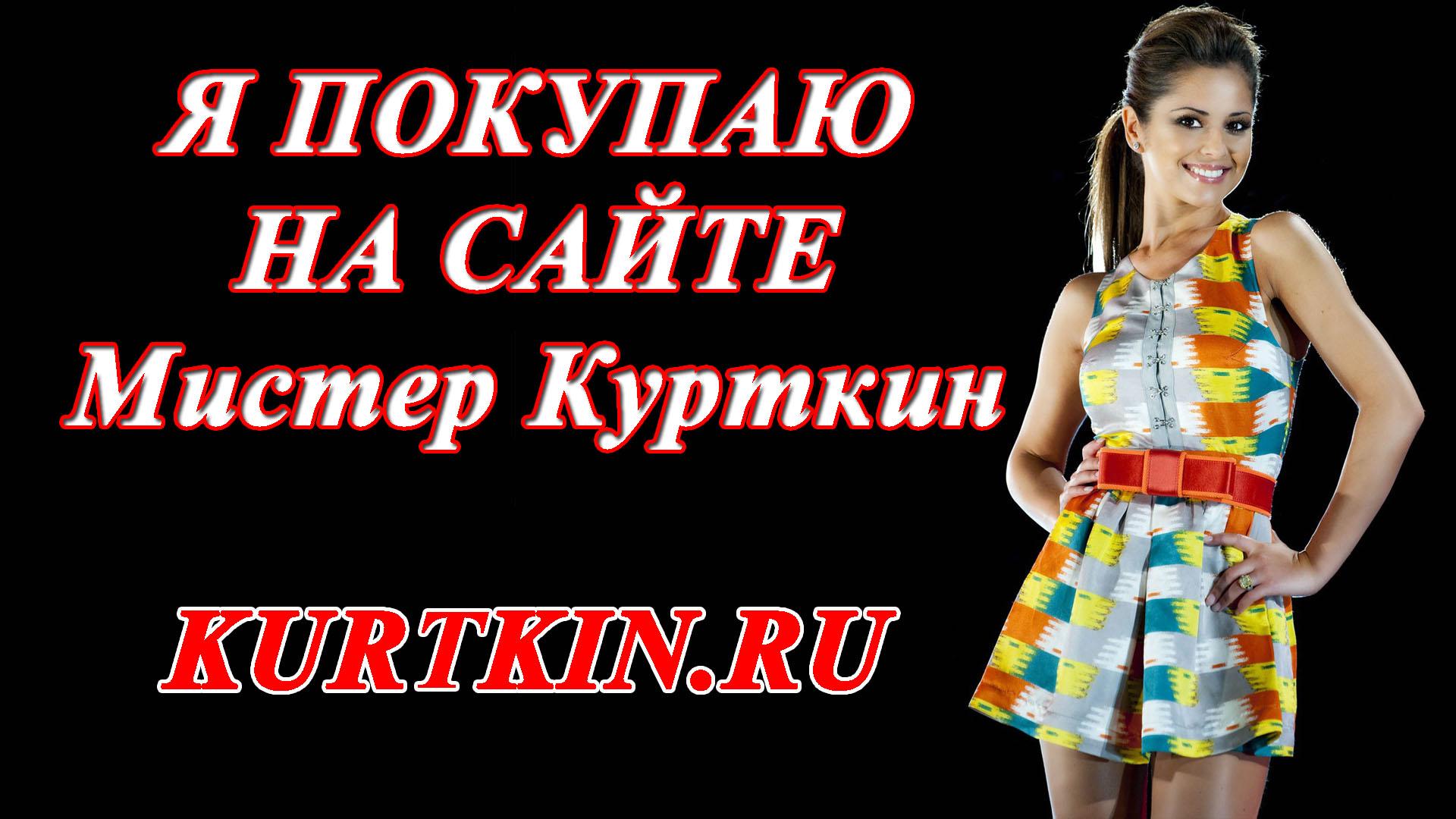 Осенняя женская одежда интернет магазин доставка