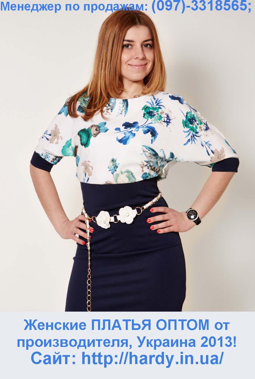 Одежда для женщин оптом украина 3