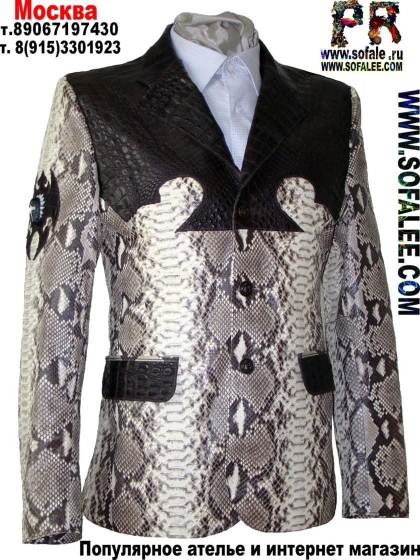 Мужской пиджак из крокодиловой кожи и питона фото 001.