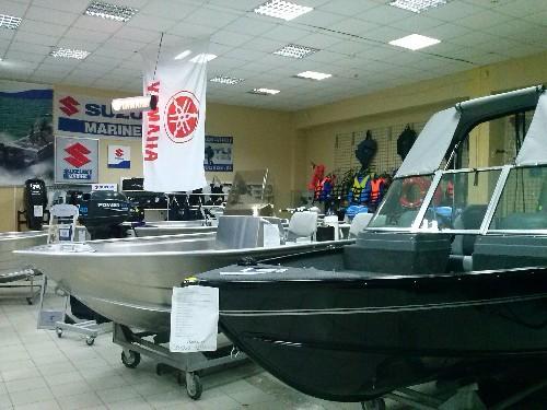 лодка магазин днепропетровск