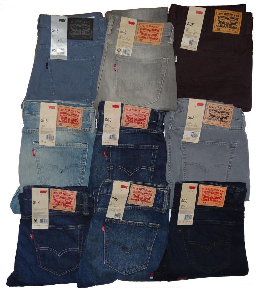 зашить очко на джинсах