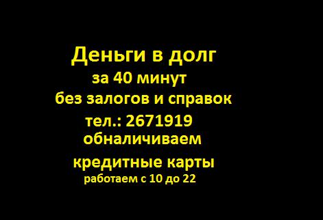Djenerik jenskaya viagra v aptekah 100 mg
