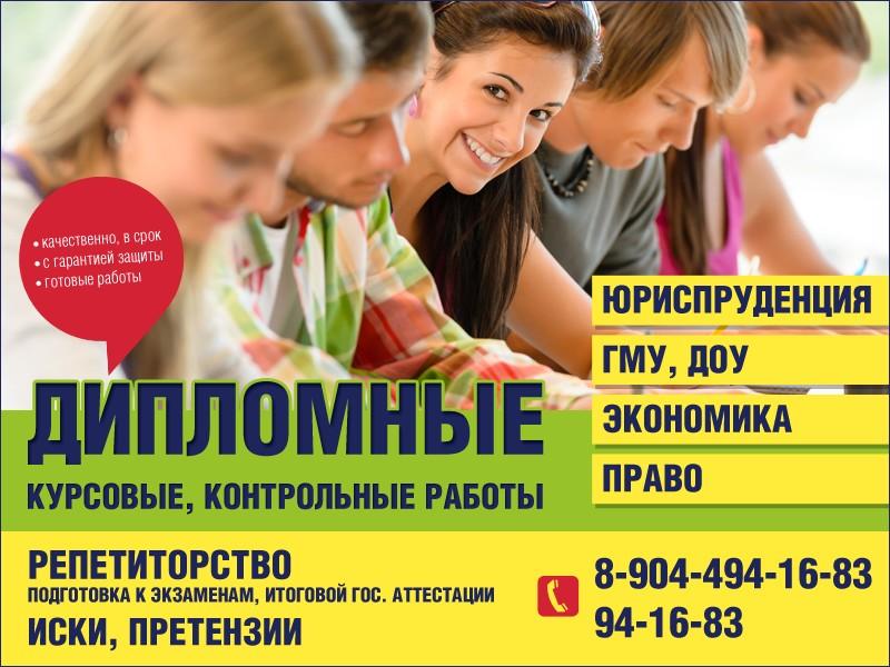 Тюменский учебно курсовой комбинат профессиональный подготовки кадров