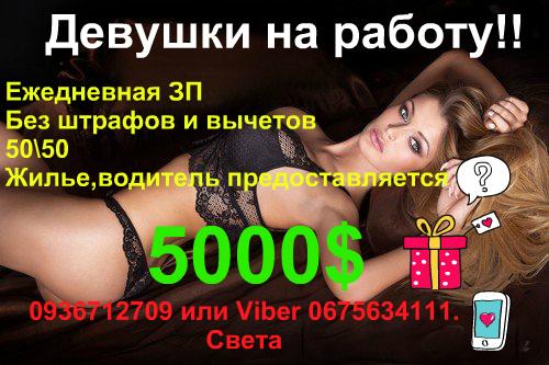 знакомства i луганск секс