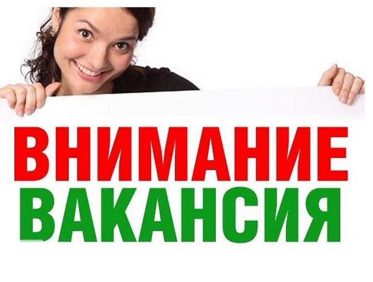 работа в агентстве знакомств киев